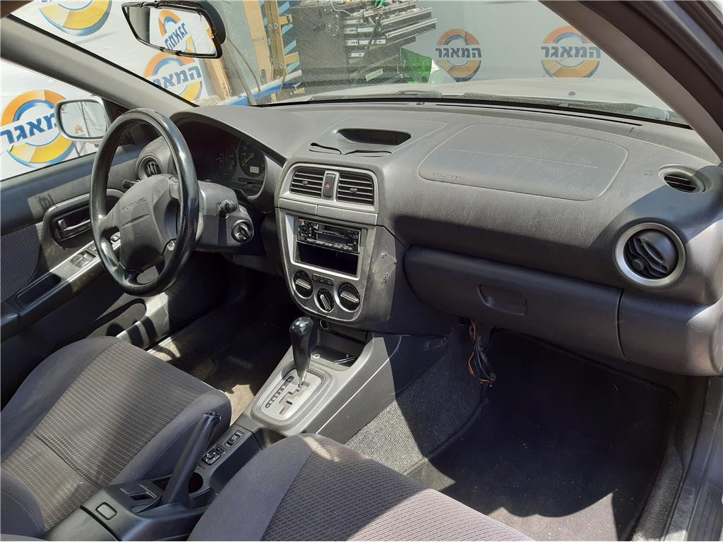 Front Wiper Arm Engine Fits Subaru Impreza 2001